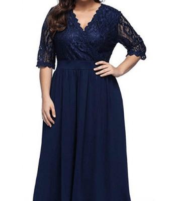 официална рокля с къс ръкав за макси дами подходяща и за майка на булката