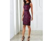 официална женствена рокля в черно и розово